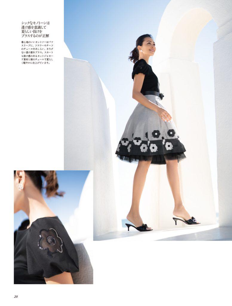 50ce9b24015a7 黒とボレロと同じ色のバイヤスボーダーをのせた清涼感のあるドレスは、アシンメトリーな裾がポイント。リボンベルト付きです。