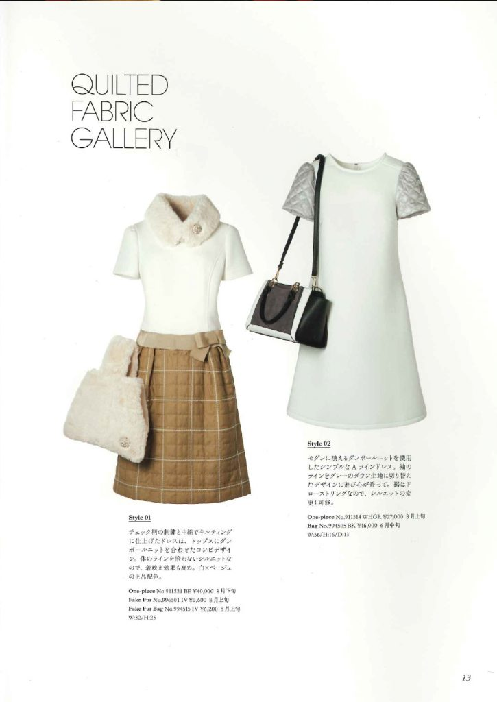 M'S GRACY 2019 Early Autumn