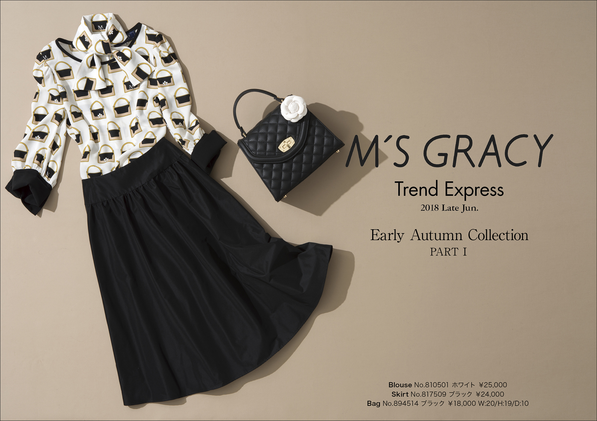 M'S GRACY Trend Express 2018 Late Jun