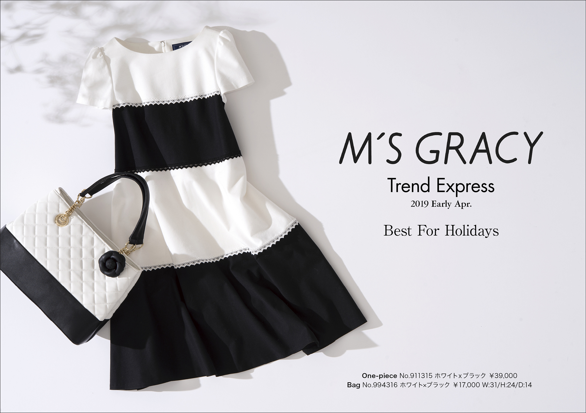 msgracy_2019Early_Apr01
