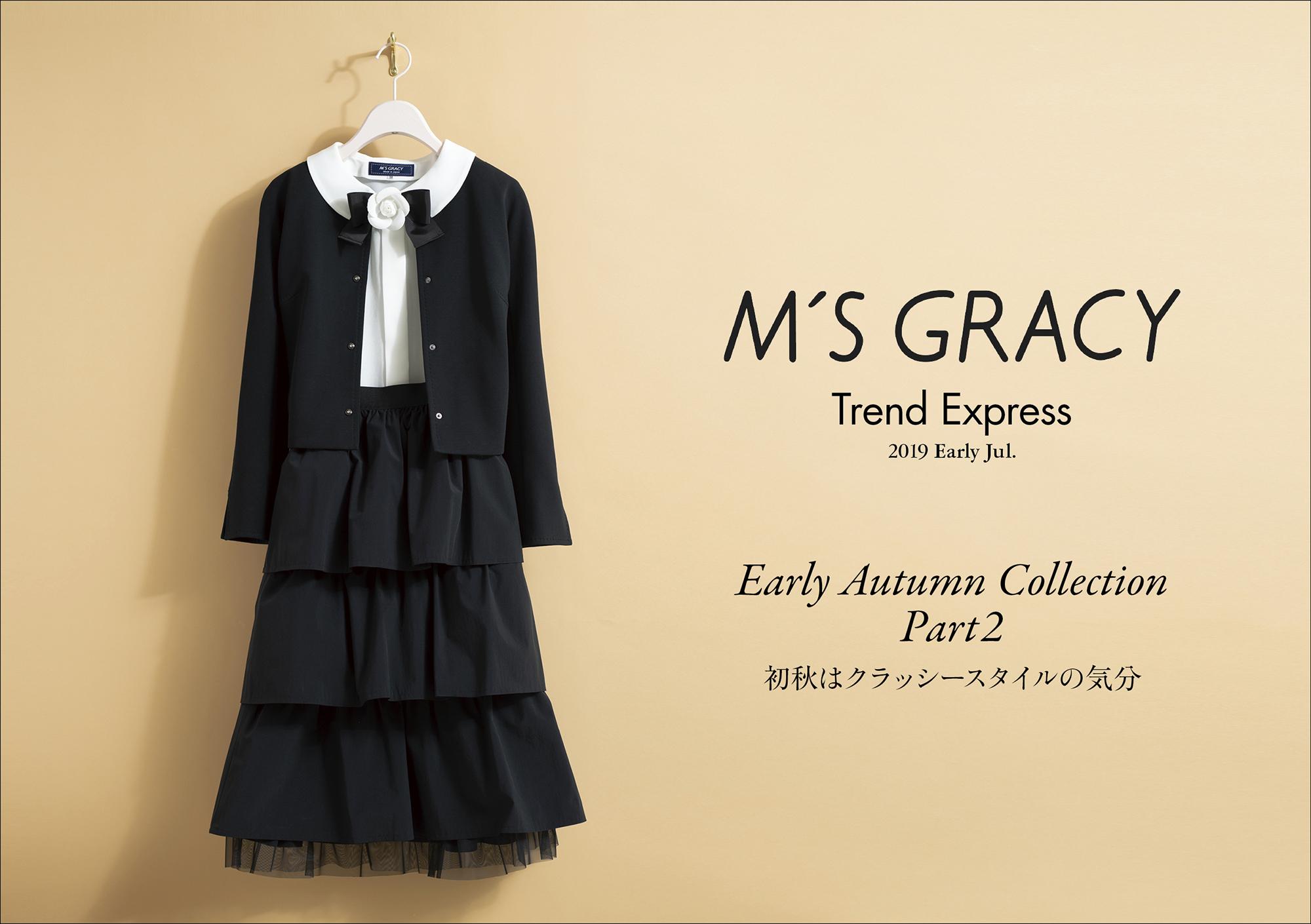 MS_GRACY2019early_jul_1